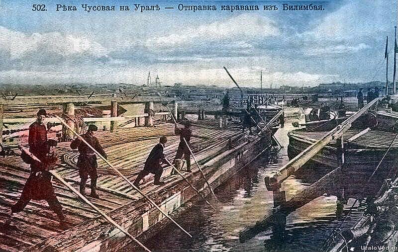 barka-na-chusovoj