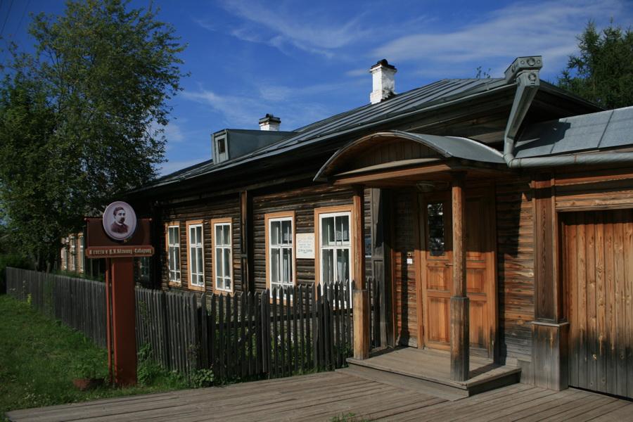 Дом Мамина-Сибиряка в Висиме