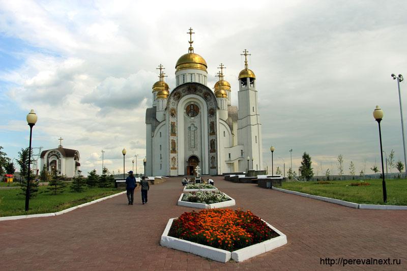 Магнитогорск Храм