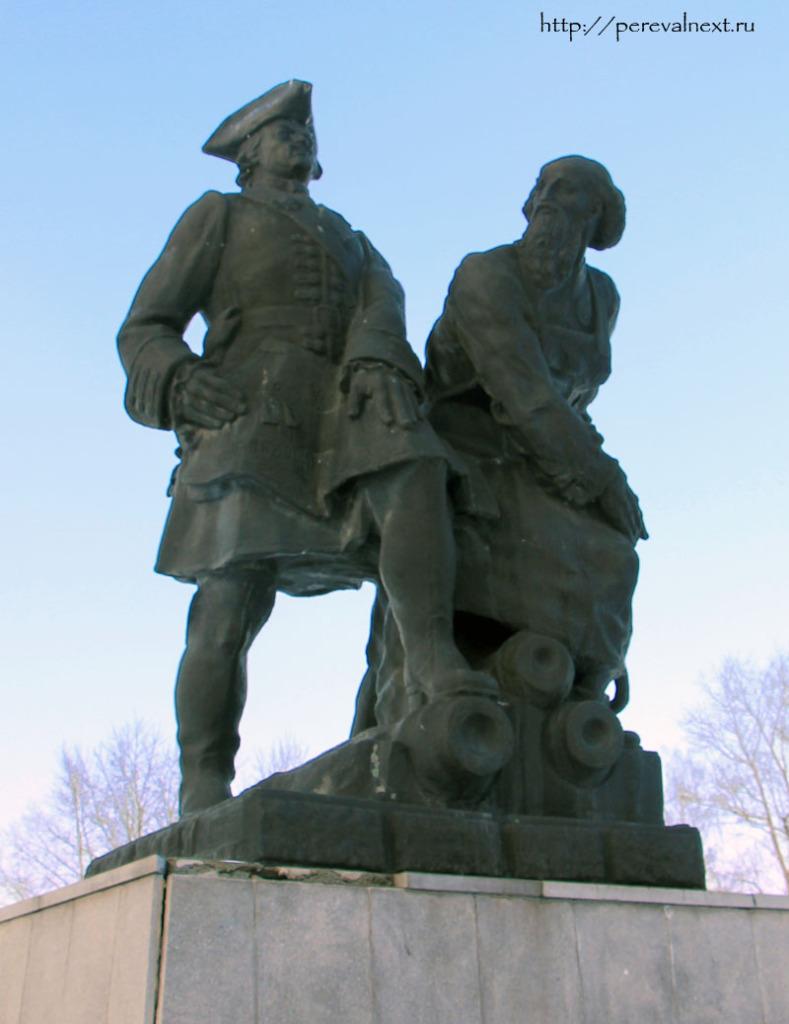 Петр I и Демидов