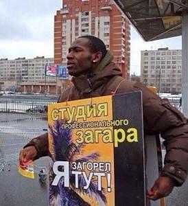 Боги маркетинга живут в Челябинске