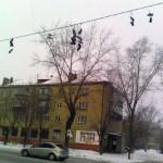Челябинская развлекаловка. Кроссовки на проводах