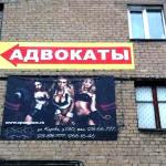 Челябинский адвокаты