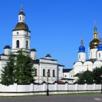 Тайна Тобольского кремля