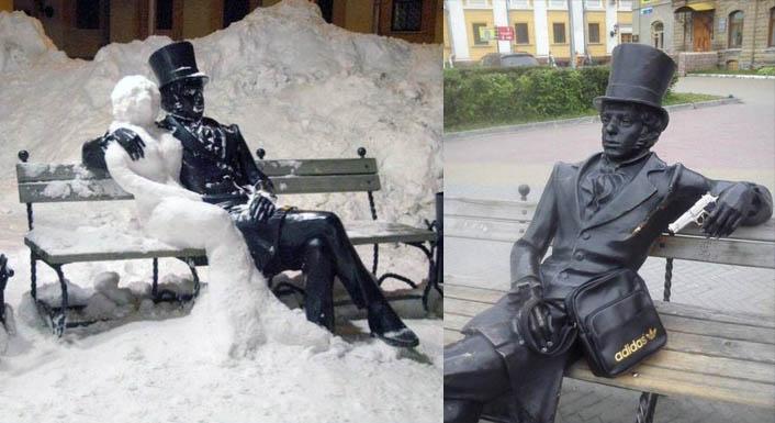 Пушкин в Челябинске