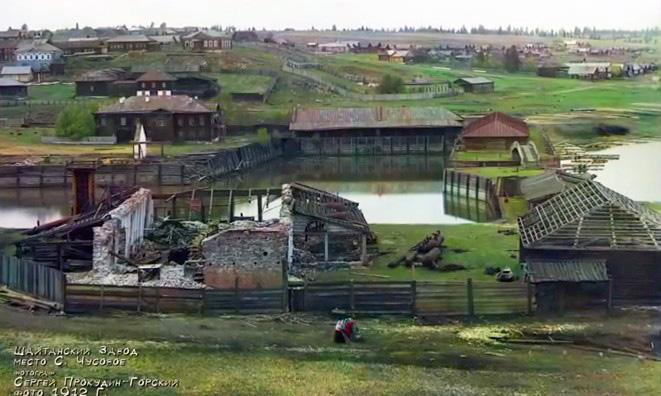 Старое фото Шайтанский завод 1912