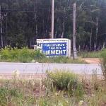 Суровый челябинский маркетинг (по дороге Челябинск - Кременкуль)