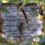 Уральский офшор Никиты Демидова