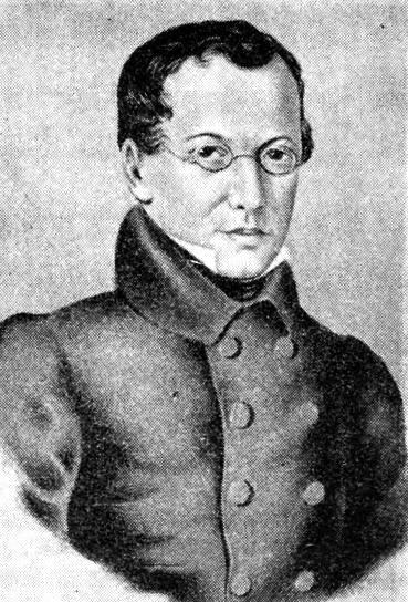 Григорий Карелин