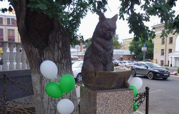 Оренбург Кот ученый