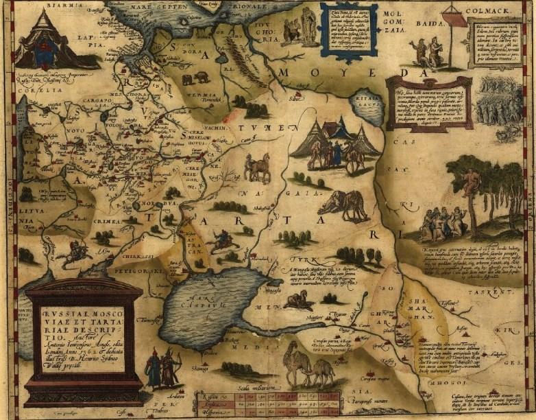 Атлас Абраама Ортелиуса 1572