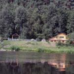 25 Сплав по реке Белая (Агидель)