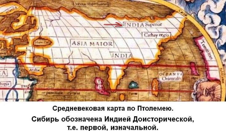karta-ptolemeya