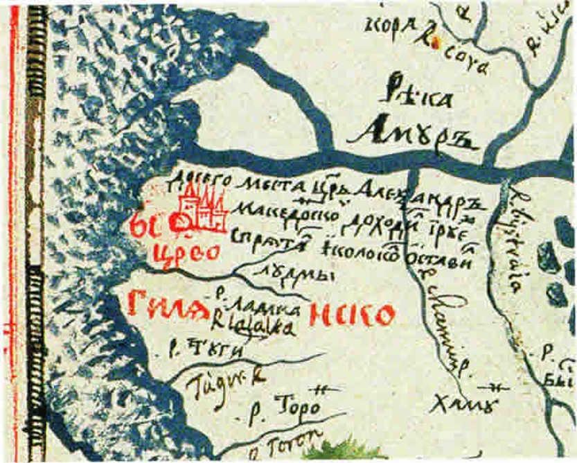 Карта Ремезова