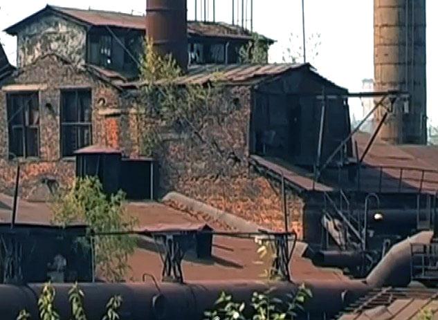 Демидовский завод