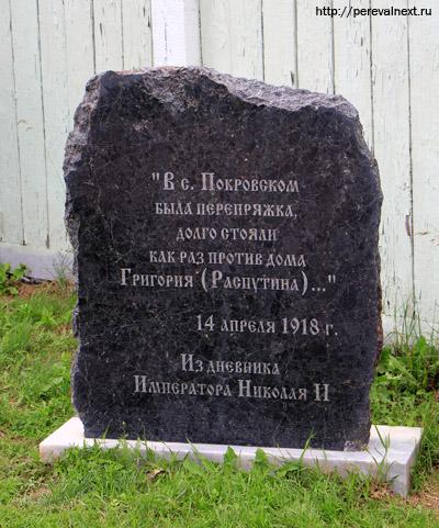 Музей камень