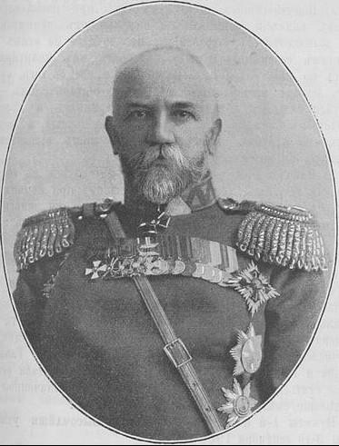 Генерал П.П.Калитин