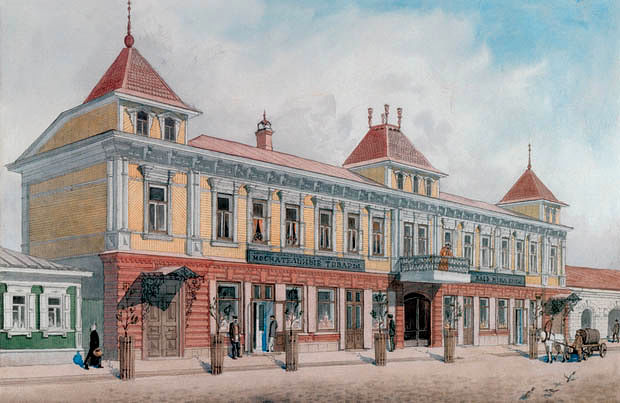 Дом Павлова (ул. К. Маркса, 70)