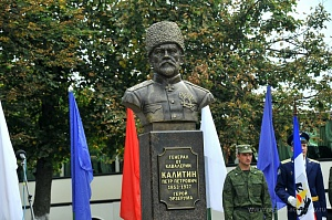 Памятник П.П.Калитину