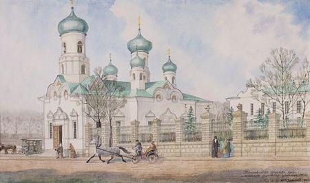 Покровская церковь при мужском духовном училище. 1872
