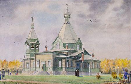 Церковь Рождества Богородицы на жд станции Челябинск