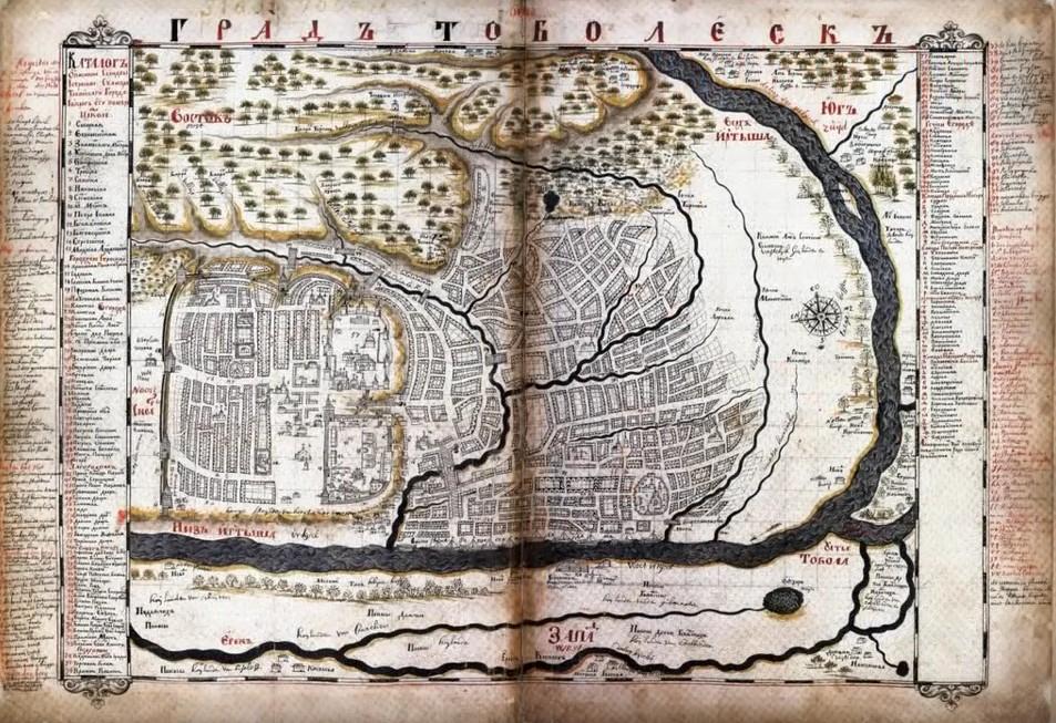 Карта С.Ремезова. Тобольск