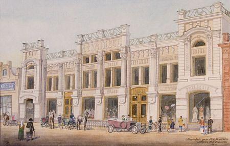 Торговый дом Валеева.