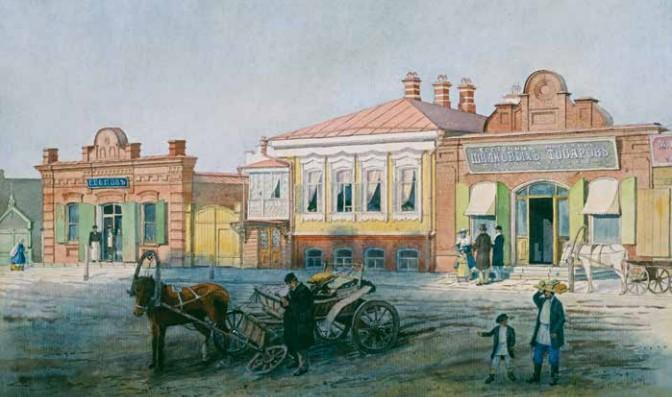 Улица старого Челябинска. Бумага, акварель. Собственность семьи художника