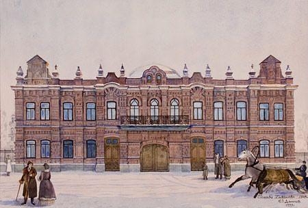 Усадьба Хованова. 1908