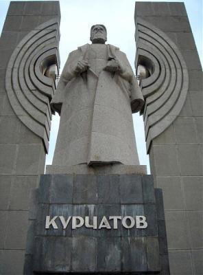 Памятник Курчатову в Челябинске