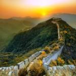 Великая НЕкитайская стена