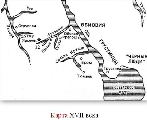Грустина карта