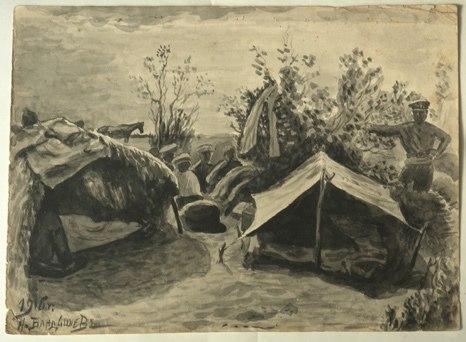 Вандышев