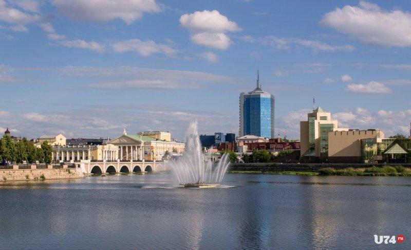 chelyabinsk-segodnya