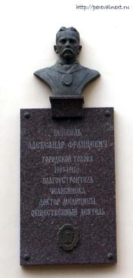 А.Ф.Бейвель