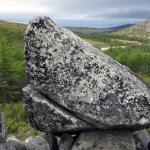Мегалиты Сибири
