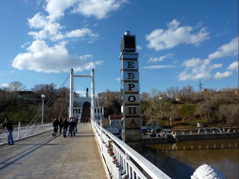 Оренбург Мост
