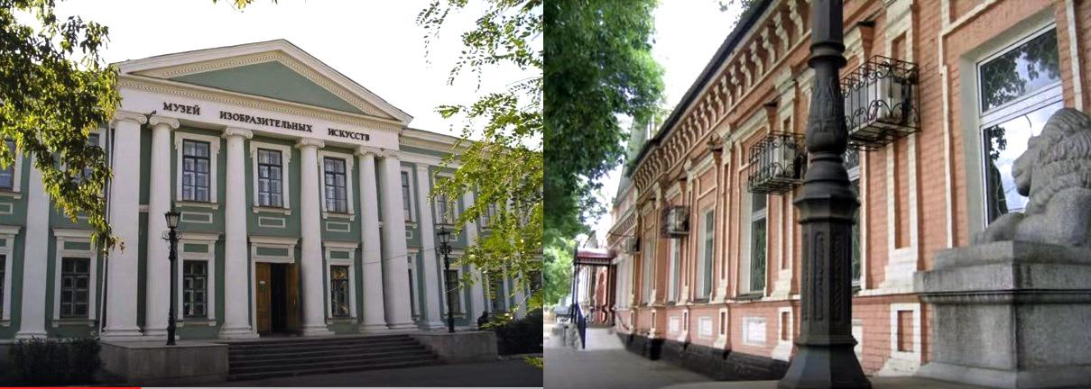 Здания Оренбурга