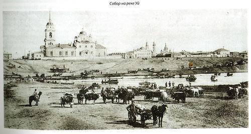 Свято-Троицкий собор гТроицк