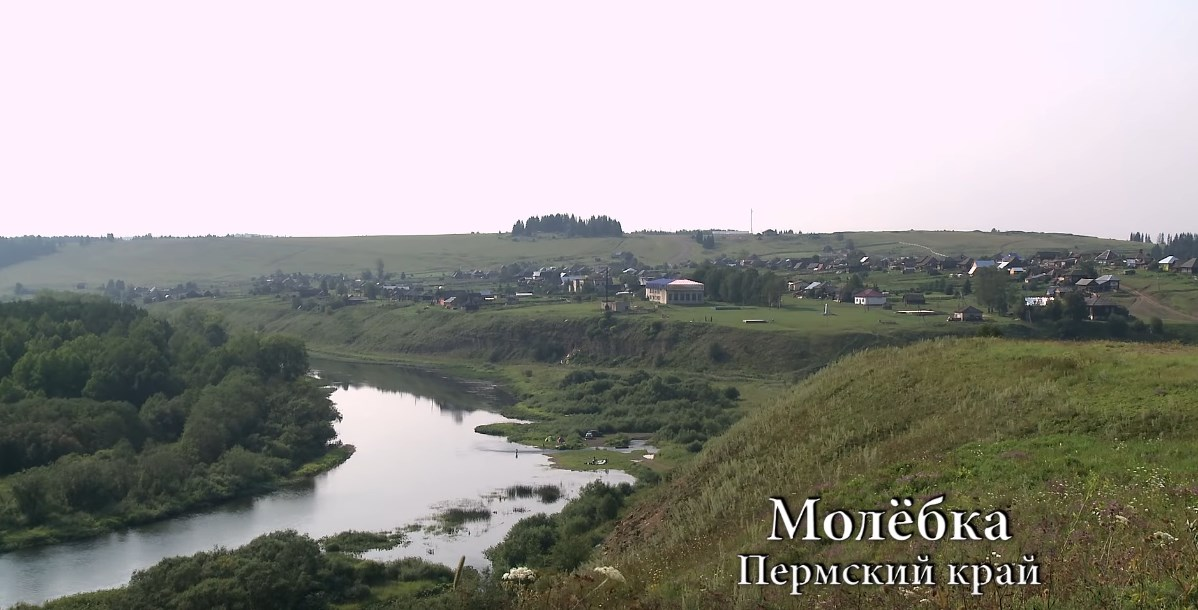 molebka