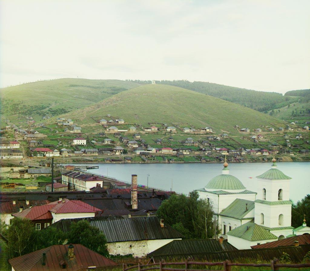 ust-katav-prud