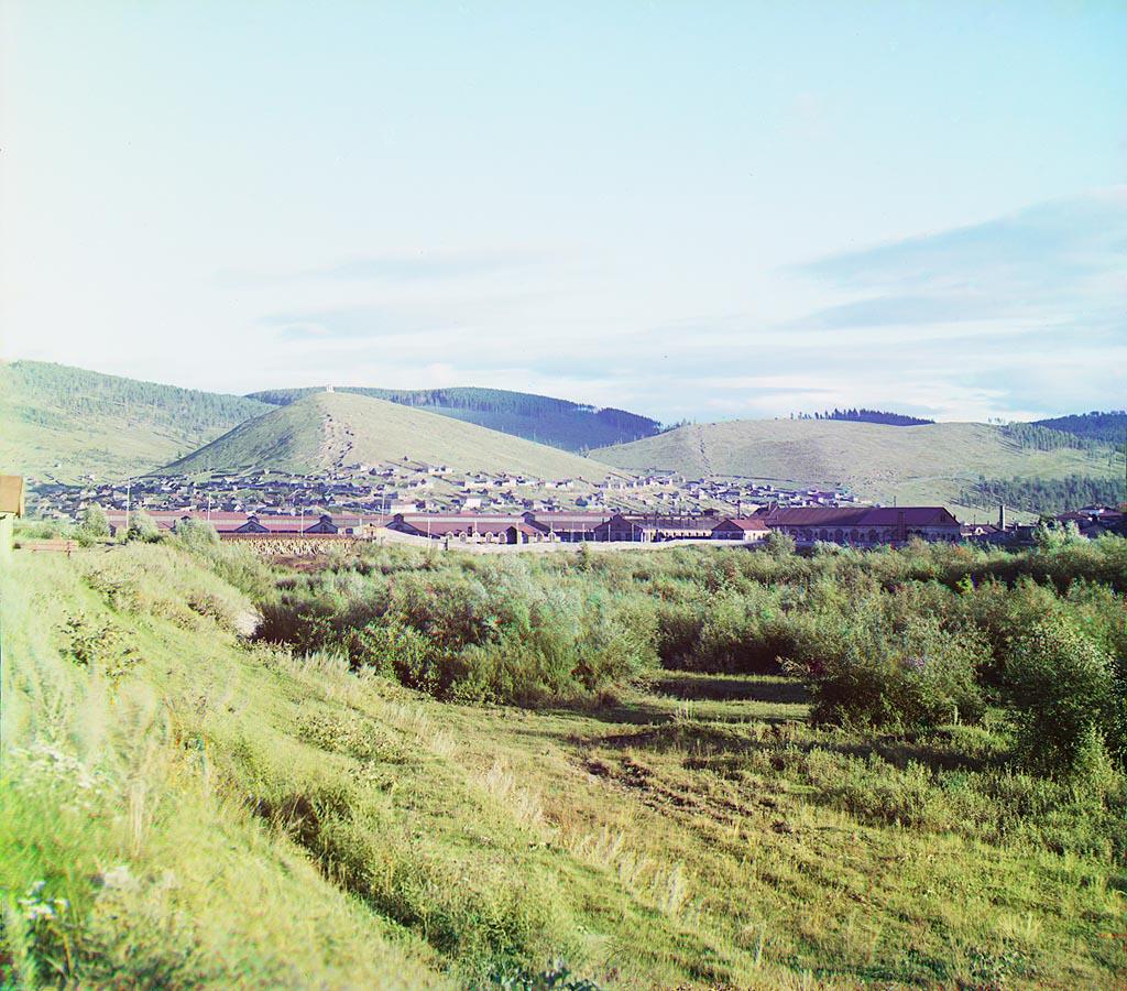 ust-katav-vid