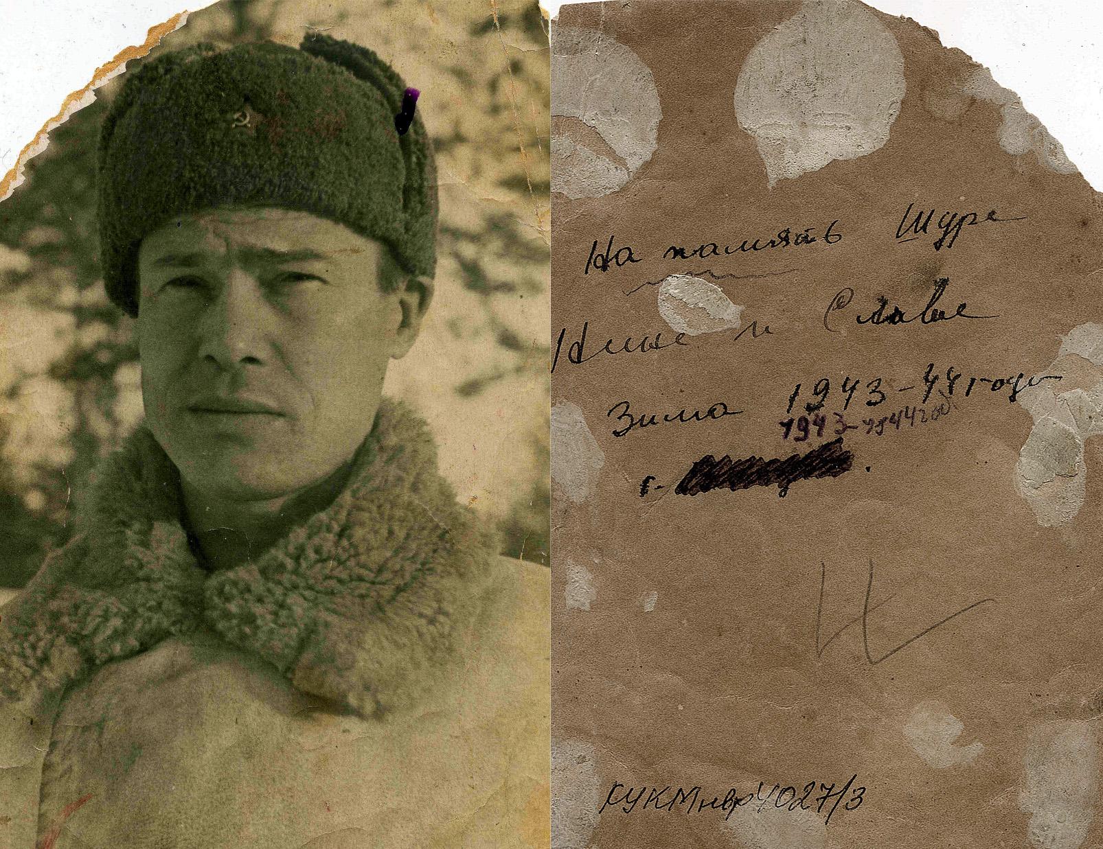 ded-1943