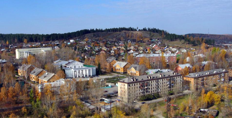 degtyarsk-panorama